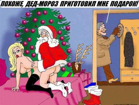 онру.ру играть в порно