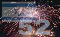 День Независимости (Йом Ацмаут) - Государственный праздник